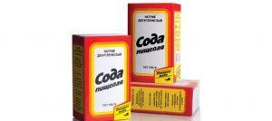 лечение рака легких содой как применять
