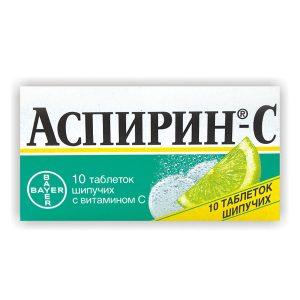аспирин шипучий