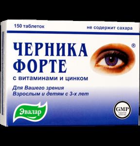 стрикс таблетки