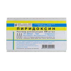 пиридоксин инструкция по применению