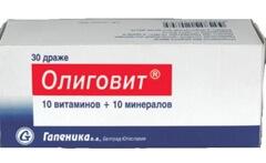олиговит
