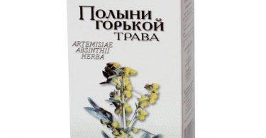 original_polyni_gorkoj_trava_pachka_50g_www_piluli_ru_eapt243494-1
