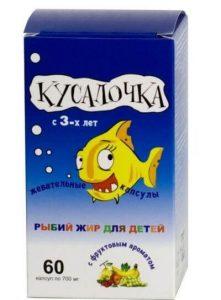 кусалочка рыбий жир для детей инструкция
