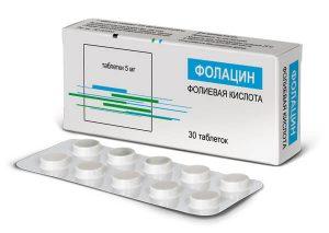 фолацин и фолиевая кислота в чем разница