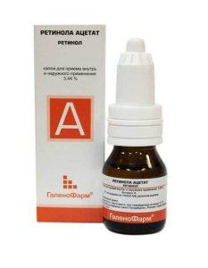 ретинола ацетат инструкция по применению