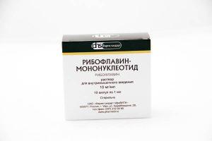 рибофлавин мононуклеотид
