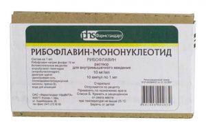рибофлавин мононуклеотид что это за витамин