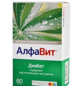 витамины для диабетиков доппельгерц инструкция