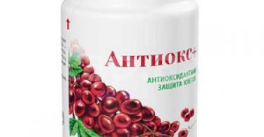 antioks-vision-1