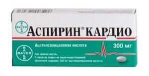 аспирин экспресс инструкция