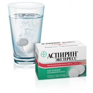аспирин экспресс