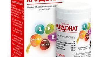 add-ua-sperko-ukraina-sp-ooo-ukraina-vinnica-kardonat-kapsuli-%e2%84%9630-32-1