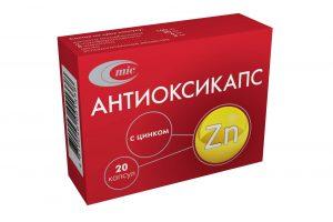антиоксикапс с цинком инструкция по применению