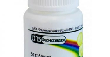 askorutin-50-tab-500x500-1