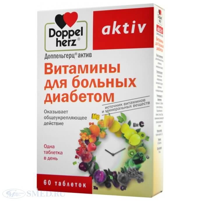 доппельгерц для диабетиков