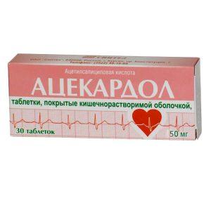 аспирин инструкция по применению таблетки