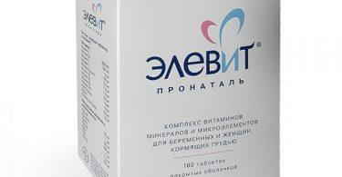 ehlevit-pronatal-1