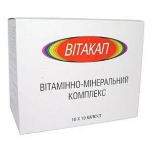 витакап инструкция