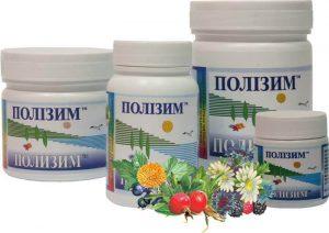 полижен витамины
