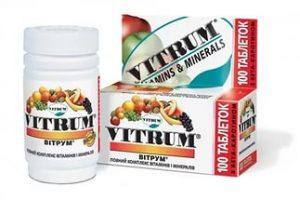 витакап витамины