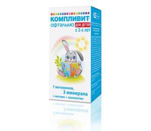 компливит офтальмо для детей
