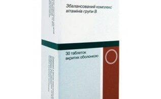 neyrovitan-r-tabl-p-o-n30-312-11589-317x317-1