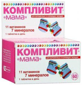 компливит n60-1