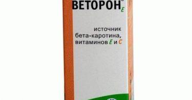 original_vetoron_e_flakon_20_ml_www_piluli_ru_eeee203479-1-1