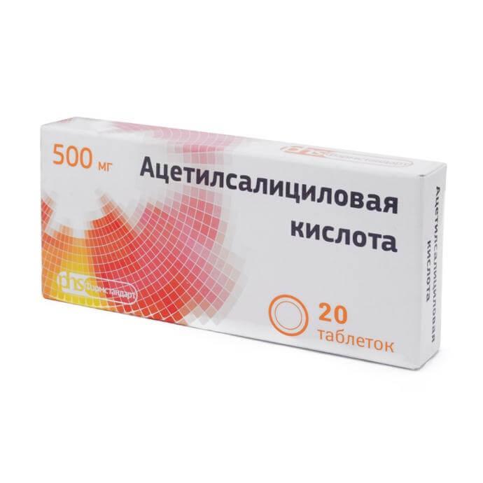 Ацетилсалициловая кислота инструкция по применению таблетки