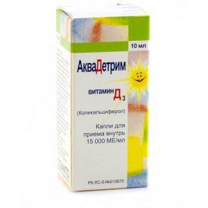 Аквадетрим аллергия у детей