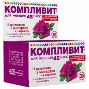 компливит 45