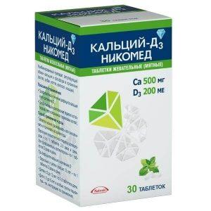 кальцемин или кальций д3 никомед