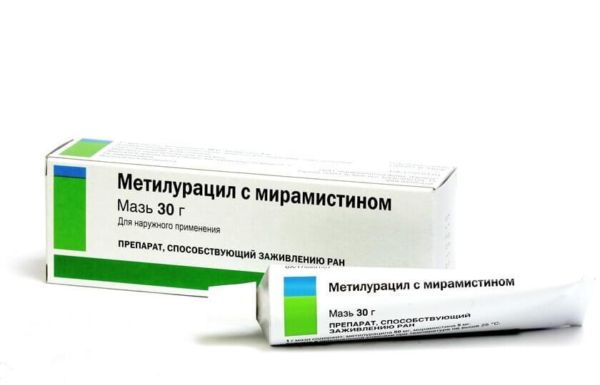 метилурацил с мирамистином мазь инструкция