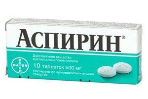 Аспирин лечит суставы массаж разработка коленного сустава
