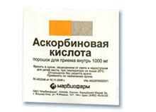 аскорбиновая кислота в порошке инструкция по применению