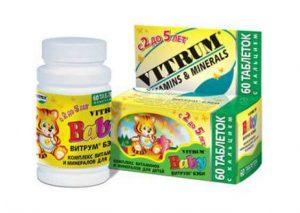 витамины витрум антиоксидант