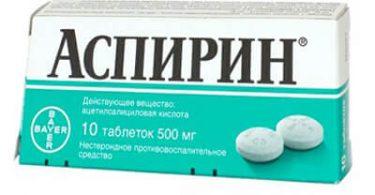 appaspirin2-1