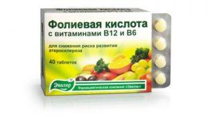 диета фолиевой кислотой