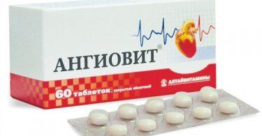 angiovit-1