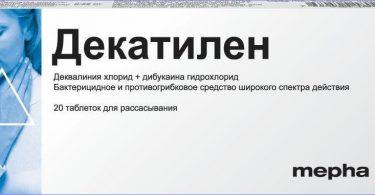 dekatilen_1-1