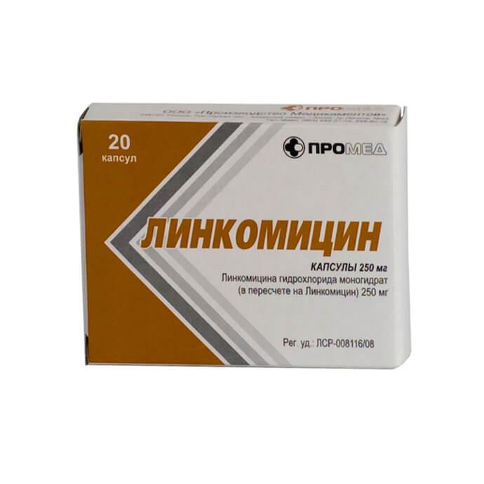 Линкомицин инструкция форма выпуска