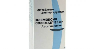 flemoksin-solyutab-1
