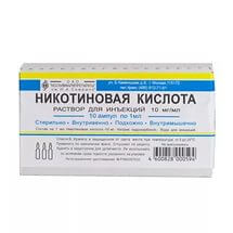 препараты никотиновой кислоты для снижения холестерина