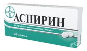 аспирин с молоком