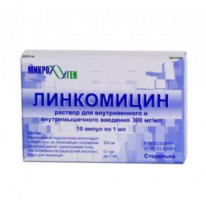 линкомицин инструкция по применению таблетки в стоматологии