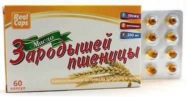 maslo-zarodyshey-pshenitsy-600x600-1
