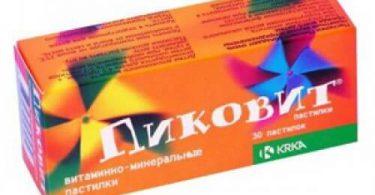 pikovit-30-pastilki-500x500-1