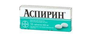аспирин для разжижения крови как принимать