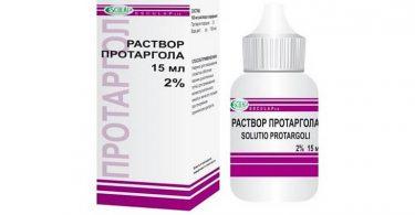 protargol-1