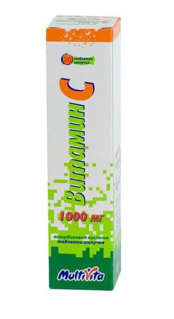 аскорбиновая кислота шипучие таблетки 1000 мг